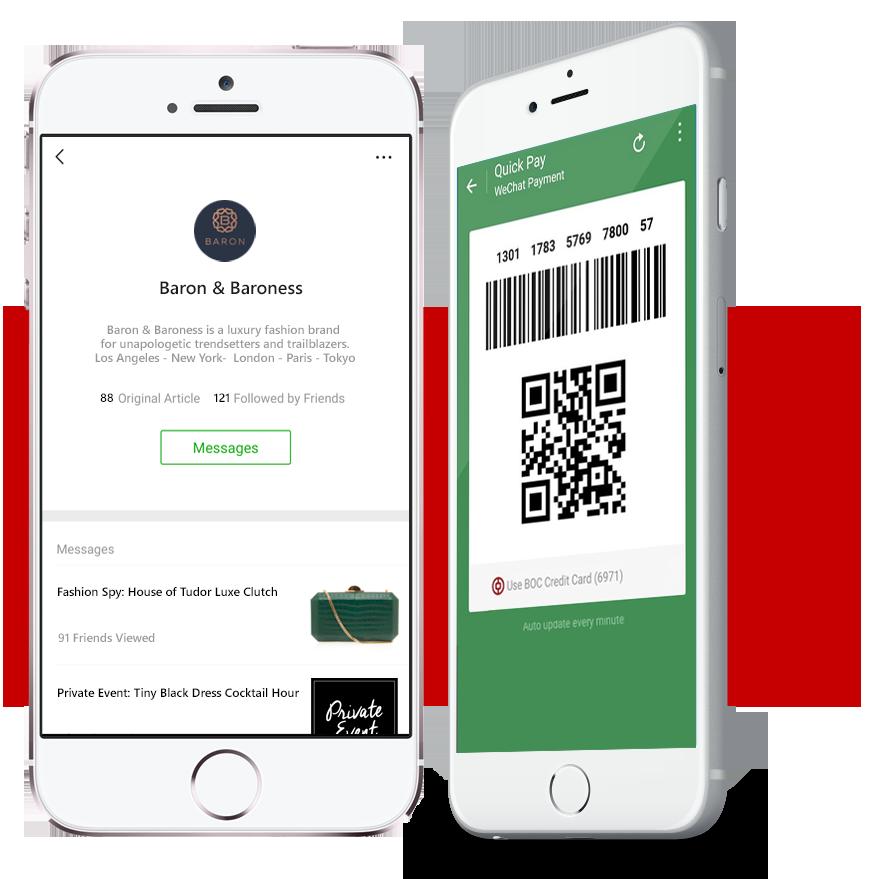 WeChat for Enterprise | Eastward Media